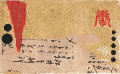 Zen collage 1