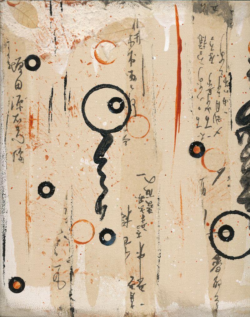 Chinese circles